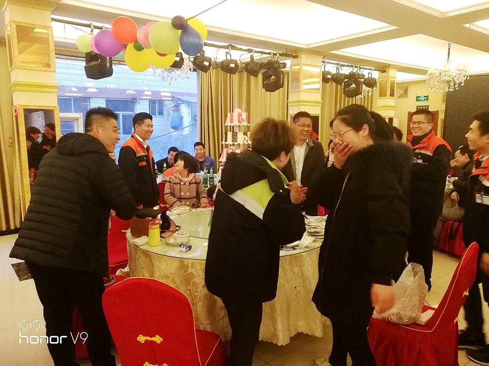 凌工科技—风雨同舟五周年庆典